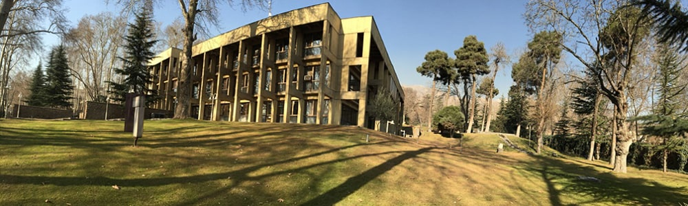 Institute for Research in Fundamental Sciences